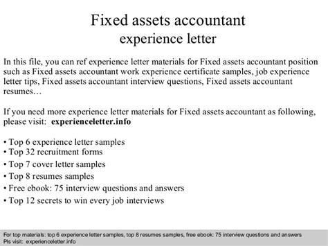 fixed assets accountant cover letter fixed assets accountant experience letter