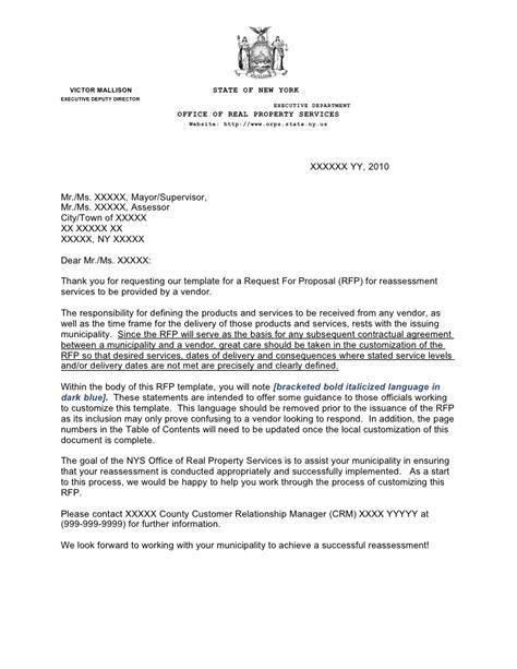 sample request  proposals rfp  cover memo