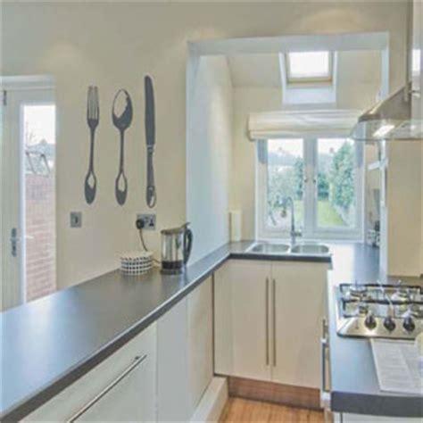 駘駑ent de cuisine deco pour mur de cuisine équipement de maison