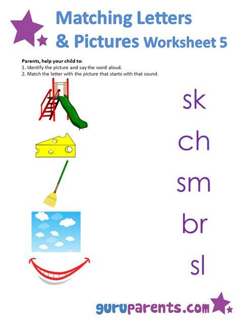 matching letters worksheets guruparents