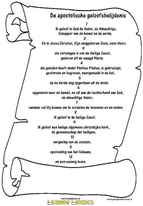 Kleurplaat Bruiloft Te Kana by Kleurplaat Bruiloft Kleurplaten Bruiloft T Bruiloft Geboorte