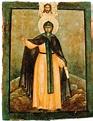 Duchesse of Tver Anna Dmitrievna (1280 - 1327) - Genealogy