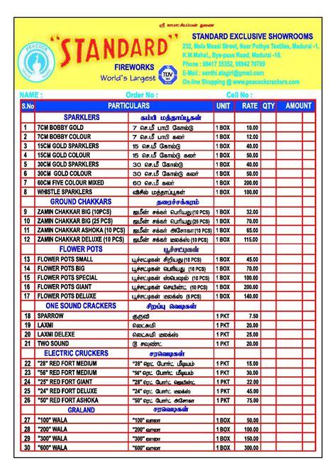 Calaméo - Standard Crackers Price list-2011