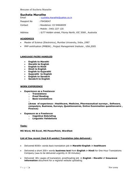 Computer Science Resume Templates - SampleBusinessResume