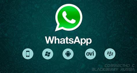 обзор whatsapp messenger для blackberry