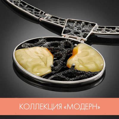 Купить кольцо без вставок из чернёного серебра арт. 95010080
