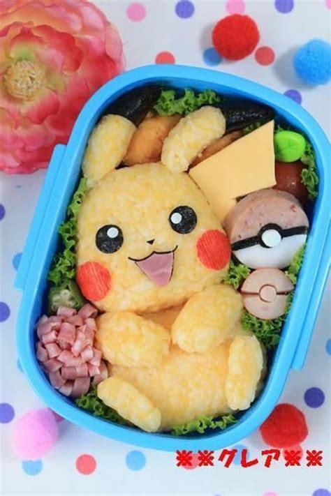 cuisine bento japanese bento food joyenergizer