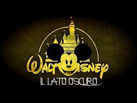 Simbolo Degli Illuminati Il Lato Oscuro Di Walt Disney Illuminati Massoneria
