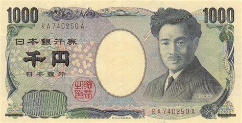 japanese yen jpy definition mypivots