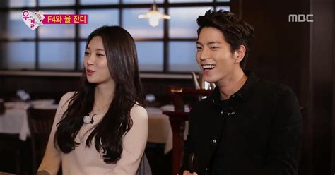 Join top korean celebrities as they get paired off with another celebrity and play a married couple together! We Got Married Girl's Day Yura & Jonghyun Ep 24 eng sub ...