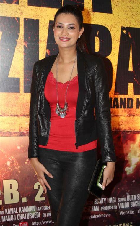 Zila Ghaziabad Movie Premier Show Stills - Heroine Gallery