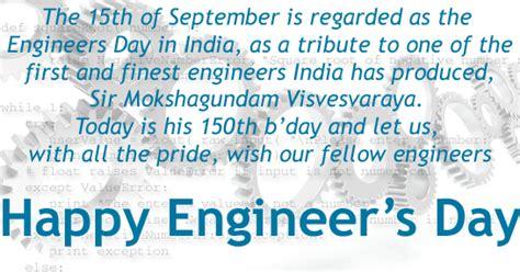 speech  engineers day  hindi marathi english samples