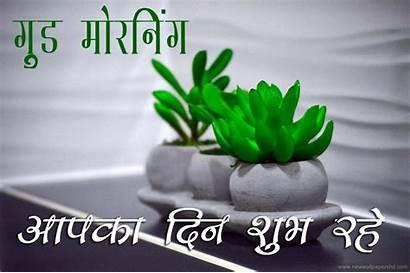Morning Wallpapers Latest Whatsapp Islamic Hindi Stylish
