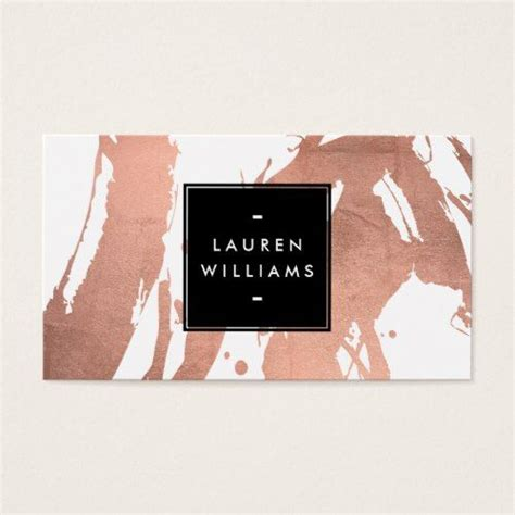 abstract rose gold brushstrokes  white business card