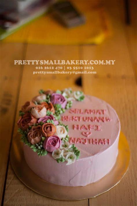 kek tunang murah prettysmallbakery