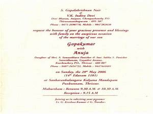 marriage invitation letter kerala letters free sample With wedding invitation cards online kerala