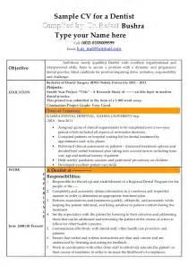 resume of a dentist format cv dentist