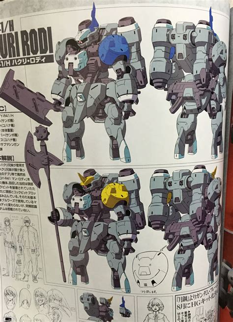 gundam mobile suit 42 ironblooded orphans steel moon info