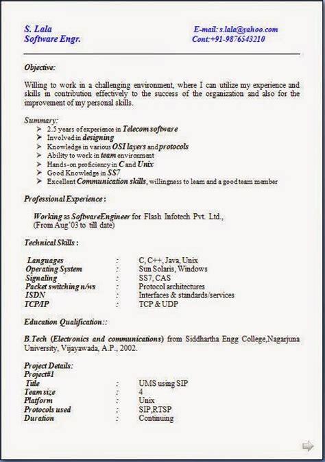 resume format resume format application