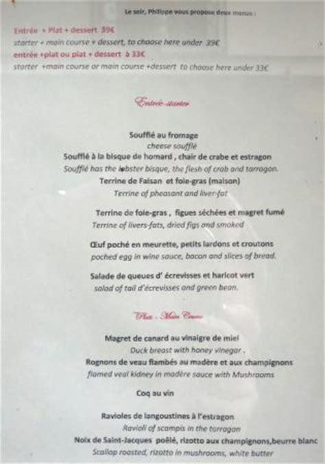 la cuisine de philippe menu january 2015 picture of la cuisine de philippe