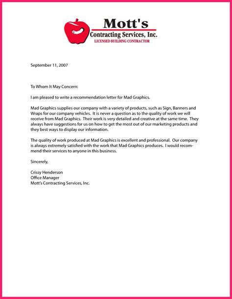 concern letter bio letter format