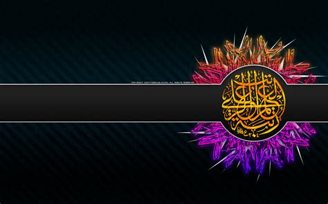 Islamic Free Wallpaper Islamic Wallpaper Download