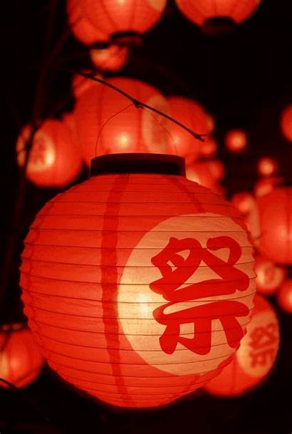 Summer Japan During Travel Lantern Reasons Seven