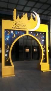 Deerfields Mall – Ramadan Décor – ARTAAJ – How are you doing?