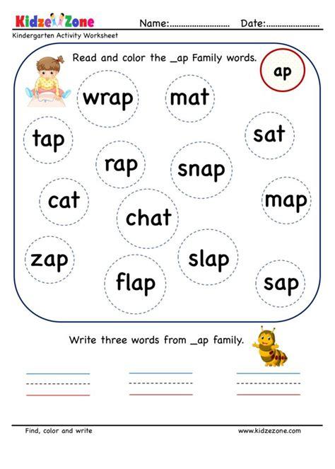kindergarten activity worksheets ap word family find