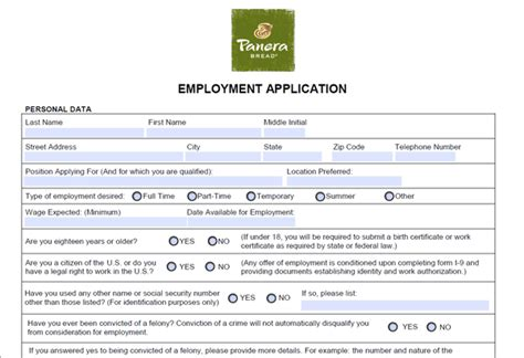 Petco Job Application Printable Pdf