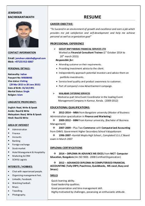 18483 mba marketing resume mba marketing resume search resume tips