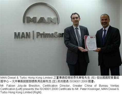 bureau veritas certification hong kong