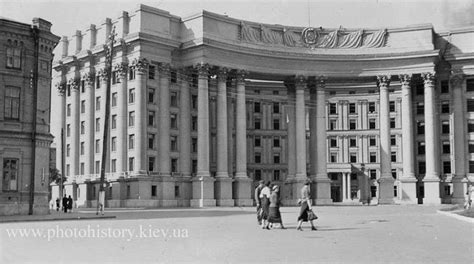 Ministry Of Foreign Affairs Of Ukraine  Kyiv 1938
