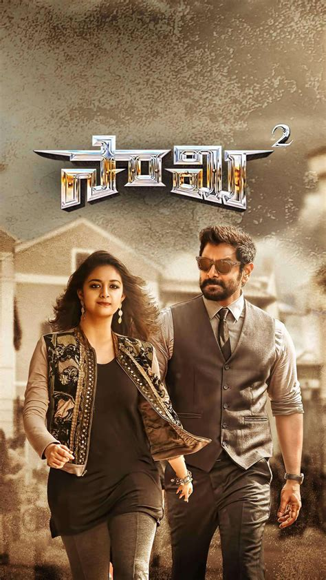 Saamy 2 aka saamy square is a tamil movie starring vikram, keerthi suresh, and trisha krishnan among others. Saamy 2 Movie Watch Online | Find Where To Stream Full ...