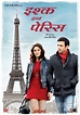 Ishkq in Paris (#3 of 4): Extra Large Movie Poster Image ...