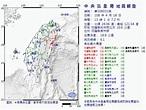 震醒台灣人「最痛回憶」!921地震對照表一出…秒懂原因 | 生活 | 三立新聞網 SETN.COM