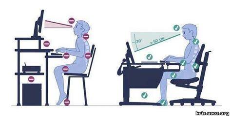 si鑒e ordinateur ergonomique etre bien positionné devant ordinateur pc mac pc kris informatique articles astuces aide tutoriels informatique