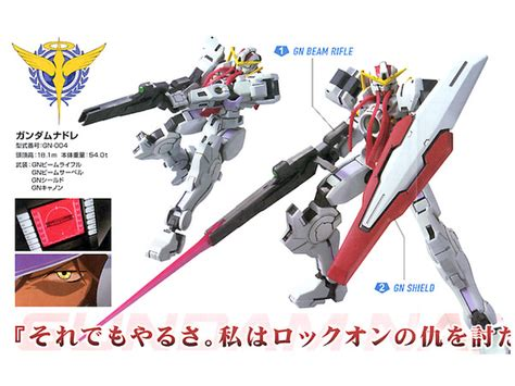 hg gundam high grade gundam virtue 1 144 hg gundam nadleeh by bandai hobbylink japan