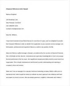 Sample Essays On Leadership medical billing and coding homework help level 1 creative writing exemplars american university mfa creative writing acceptance rate