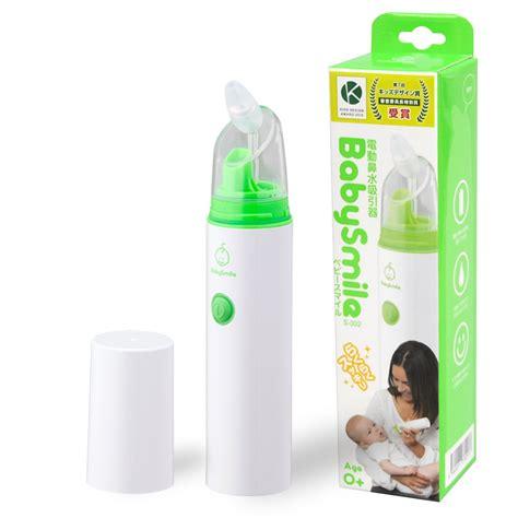 鼻水 吸引 器
