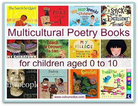 multicultural book of the month hip hop speaks to children 959 | poetry111e 591x455