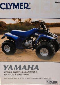 Yfm80 Wiring Diagram by New Yamaha Yfm80 80 Badger Moto 4 Raptor Repair Manual Ebay