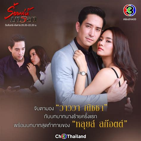 Nonton my lecturer, my husband episode 5 subtitle indonesia dan english. Download Film My Lecturer My Husband Episode 5 - My Lecturer My Husband Cinta Prilly Latuconsina ...
