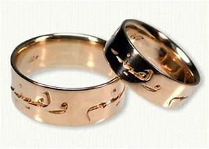 arabic rings With wedding ring in arabic