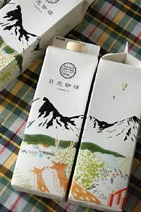 Best, Amazing, Japanese, Packaging, Design, Ideas, 49, U2013, Home, And, Apartment, Ideas