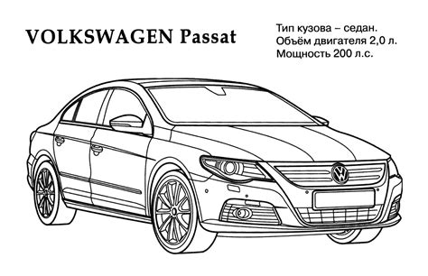 Kleurplaat Golf Gti by Vw Logo Coloring Page Sketch Coloring Page