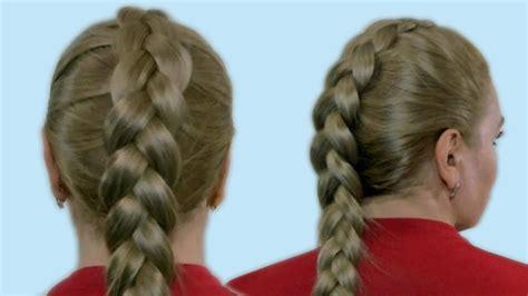 reverse french braid tutorial video hairstyles  medium
