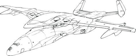 Yukikaze - GEARS Online