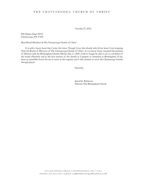 board resignation letter sample   profit directors