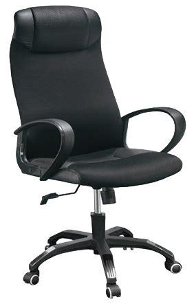 fauteuil siege baquet fauteuil de bureau ergonomique siège et chaise de bureau